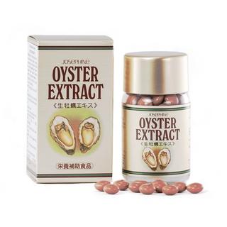Oyster Extract - Tinh dầu chiết xuất Hàu tăng cường sức khỏe Nhật Bản hộp 90 viên thumbnail
