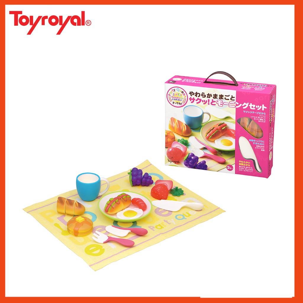 [Giá_Hot]Set 13 món Safe & Soft Toyroyal đồ ăn giã ngoại