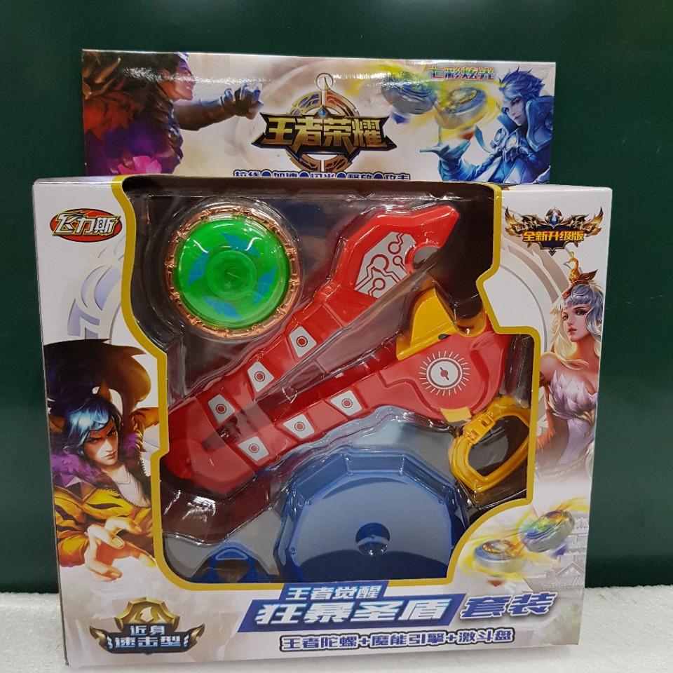 Bộ đồ chơi Con quay ma thuật - 2949028 , 847782262 , 322_847782262 , 120000 , Bo-do-choi-Con-quay-ma-thuat-322_847782262 , shopee.vn , Bộ đồ chơi Con quay ma thuật