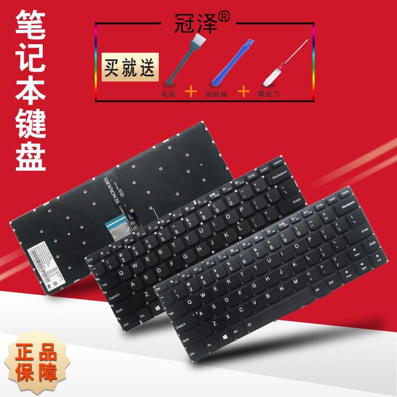 #爆款 New Disassembly Lenovo 310S-14 310S-14ISK 510S-14IKB 710S-14 Keyboard Backlight