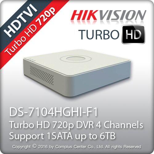 Đầu ghi hình Camera HD-TVI 4 kênh TURBO 3.0 HIKVISION DS-7104HGHI-F1 Hàng chính hãng
