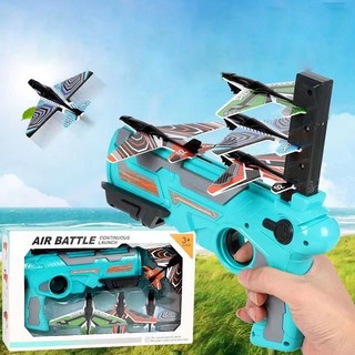 Súng bắn máy bay, đồ chơi cho bé 3 tuổi trở lên, kích thích bé hoạt động ngoài trời, quà tặng độc đáo cho bé thumbnail