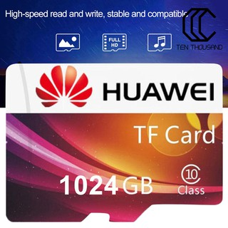 T~✦ 512G/1T C10 High Speed Secure Digital Flash Memory Card for Phone