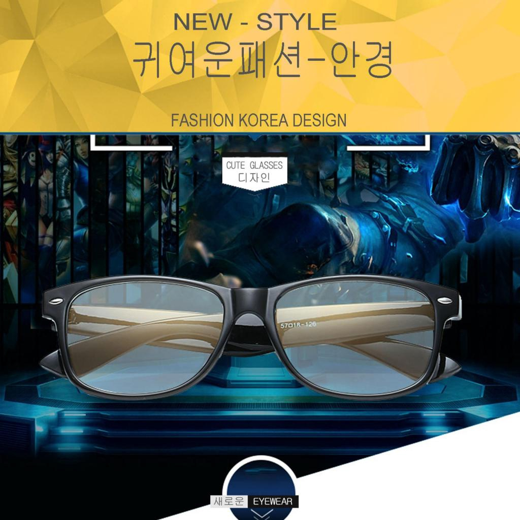 Fashion แว่นตากรองแสงสีฟ้า รุ่น 8081 สีดำตัดแดง ถนอมสายตา (กรองแสงคอม กรองแสงมือถือ) New Optical filterashion แว่นตากรอง