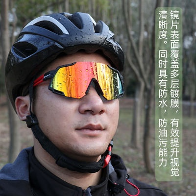 Wheel up đổi màu đi xe Kính Nam Nữ cận thị chuyên nghiệp thể thao chống gió cát xe đạp...