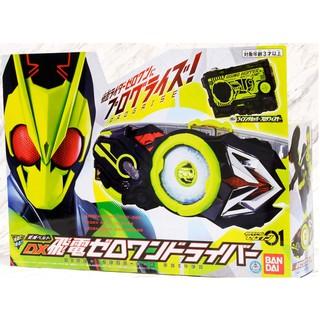 Đồ chơi siêu nhân Bandai DX Hiden Zero-One Driver series Kamen Rider Zero-One