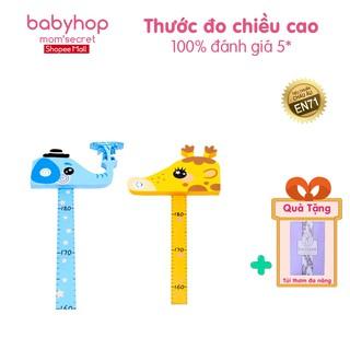 Thước đo chiều cao cho bé 3D Babyhop thước đo dán tường, có nam châm phát nhạc thumbnail