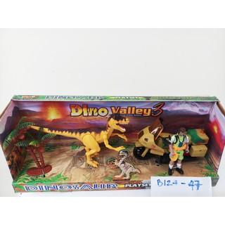 bộ mô hình khủng long, phim công viên khủng long Jurassic Park. B124-47