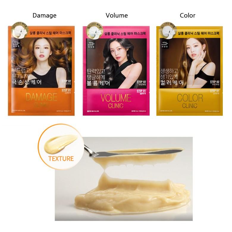 Ủ Tóc Mise en Scene Perfect Serum Hair Mask Pack 15ml - Giữ Màu Tóc