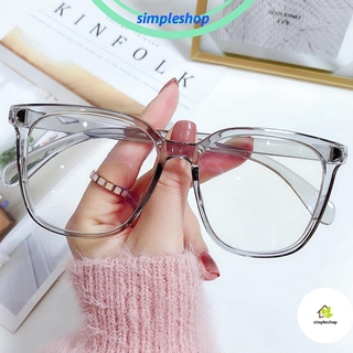 ❀SIMPLE❀ Fashion Blue Light Blocking Glasses Radiation Protection Flat Mirror Eyewear Computer Goggles Vision Care Flexible Ultralight Unisex Eyeglasses/Multicolor