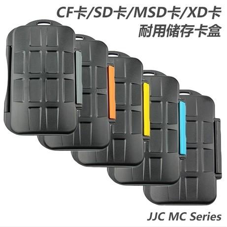 Chụp ảnh Awoww09 chuyên dụng jjc tất cả trong một hộp thẻ nhớ flash hộp thẻ nhớ hộp lưu trữ kỹ thuật số Hộp thẻ SD Gói