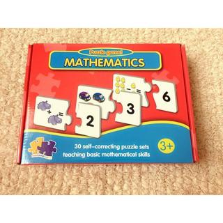 Thẻ Học Thông Minh – Thẻ Học Toán – Mathematic