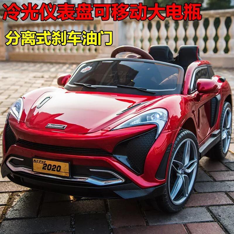 Xe ô tô điện trẻ em cao cấp KUPAI-2020 (4 Động Cơ Lớn + Bình Ắc Quy 12V7A) - Màu...