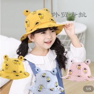 Mũ tai bèo in hình mặt cười cho bé trai/ bé gái ( Nón tai bèo )