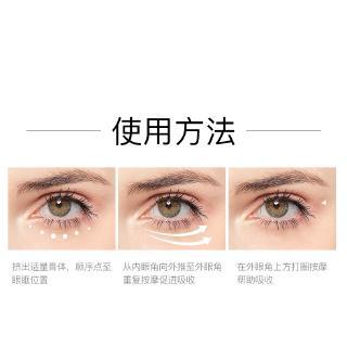 Kem dưỡng ẩm vùng mắt Venzen 20g chuyên dùng 8