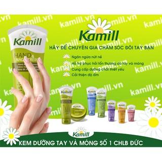 Kem dưỡng tay Kamill Hand & Nagelcreme 100ml [hàng chuẩn Đức] thumbnail