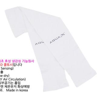 Ống Tay Chống Nắng AquaX Chính Hãng Hàn Quốc - Màu Trắng White thumbnail