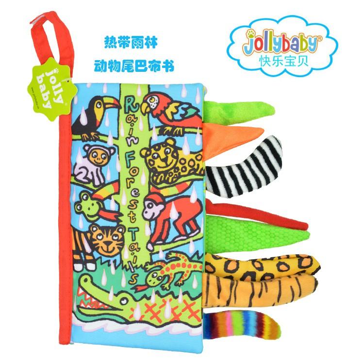 Sách vải phát triển cảm quan Jungly Tails đuôi các động vật rừng của JOLLYBABY