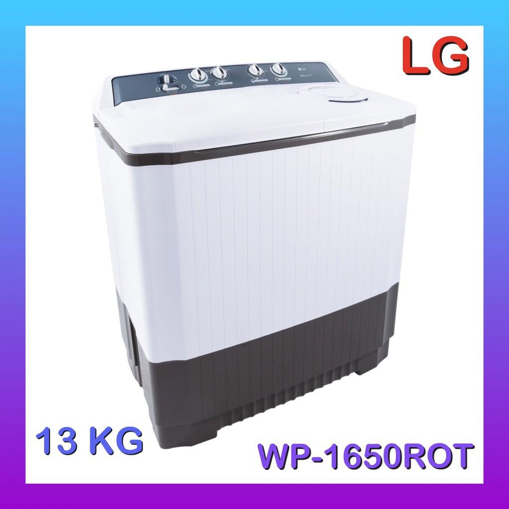 LG เครื่องซักผ้า 2 ถัง ขนาด 13 KG รุ่น WP-1650ROT