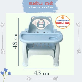 Ghế ăn dặm 3 in 1 kiêm ghế gội đầu đa năng nhựa Việt Nhật (MS 1916)🏆HÀNG CAO CẤP🏆 Ghế ăn dặm hình gấu cho bé – siêu rẻ