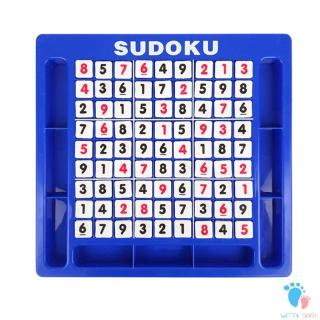 Classroom Sudoku Toy Jiugongge Parent-Child Puzzle Game Student Training Chess