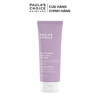 """Kem dưỡng thể làm sáng da chứa 10% AHA Paula's Choice Skin Revealing Body Lotion 10% AHA 210ml 5900 giá chỉ còn <strong class=""""price"""">76.000.000.000đ</strong>"""