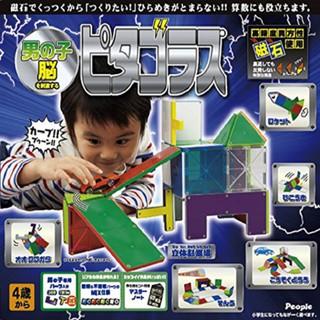 Bộ Xếp Hình Nam Châm STEM Nhật Bản 31 Chi Tiết - PEOPLE BLOCKS PGS113