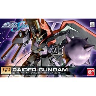 Mô hình lắp ráp – HG 1/144 GUNDAM RAIDER (ver REMASTER) (dòng Gundam SEED)