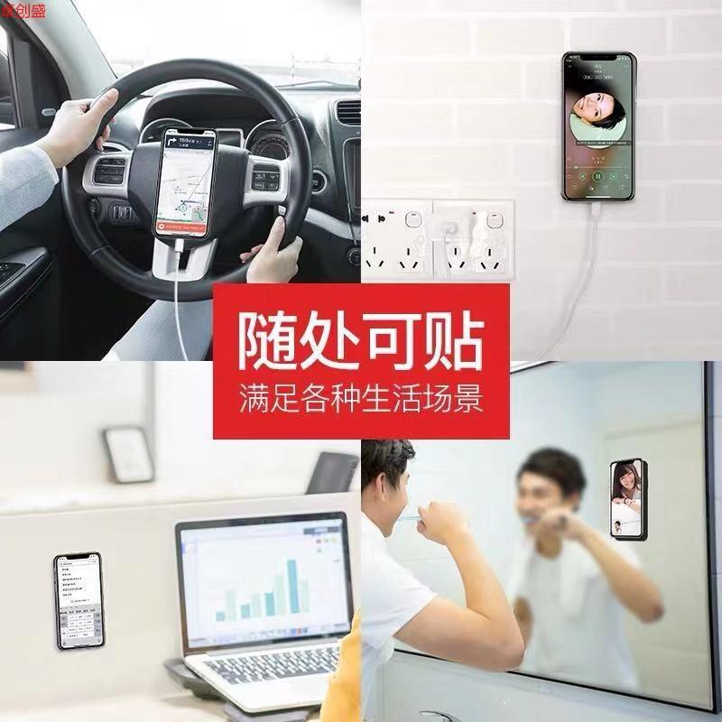 Miếng dán nano giữ điện thoại thần kỳ tiện dụng