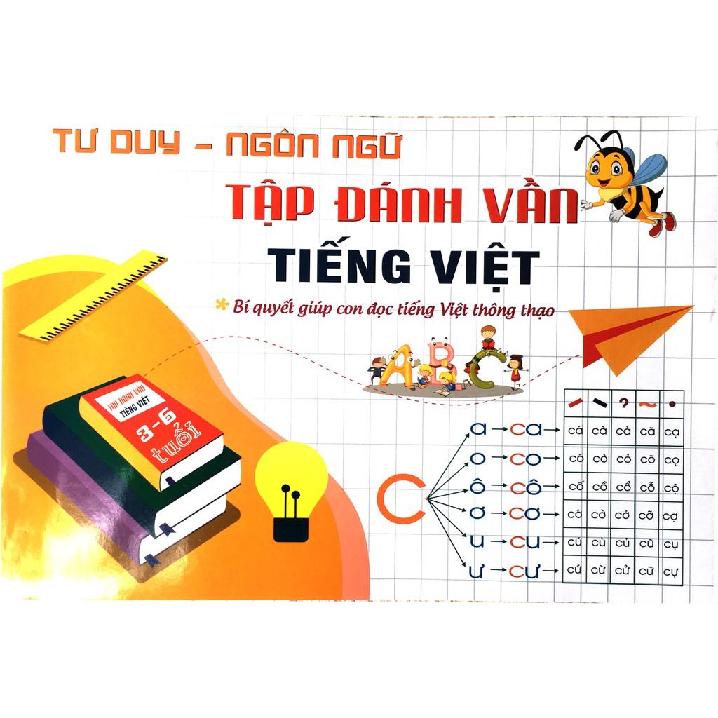 Vở Tập Đánh Vần Tiếng Việt - Dành cho bé chuẩn bị vào lớp 1.
