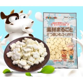 """Bánh kẹo sữa dê chó mèo nguyên chất- Thức ăn dinh dưỡng cho cún mèo Con Mèo Xiêm giá chỉ còn <strong class=""""price"""">1.300.000.000đ</strong>"""