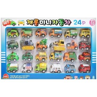 Bộ đồ chơi 24 xe oto mini Hàn Quốc Cho bé