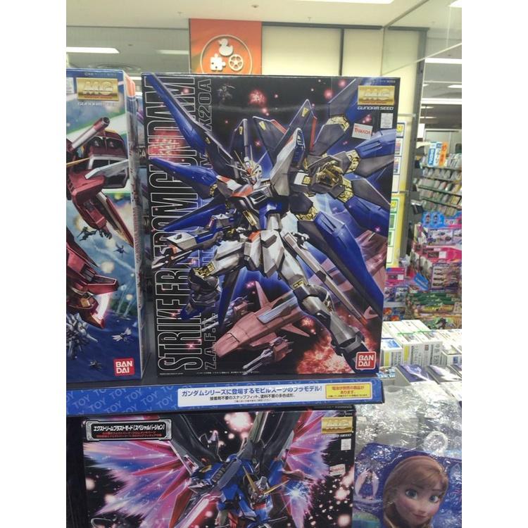 Gundam Nhật Bản Bandai Mô Hình Chính Hãng Hàng Đảm Bảo Siêu Tốt