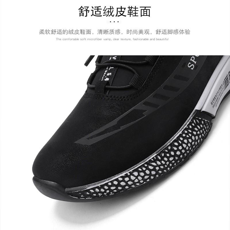 giày thể thao thoáng khí thời trang cho nam - 15448668 , 2412112801 , 322_2412112801 , 511900 , giay-the-thao-thoang-khi-thoi-trang-cho-nam-322_2412112801 , shopee.vn , giày thể thao thoáng khí thời trang cho nam