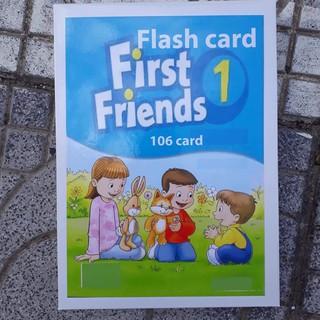 Đồ chơi – Thẻ First friend 1 mặt khổ a5, ép plasitic