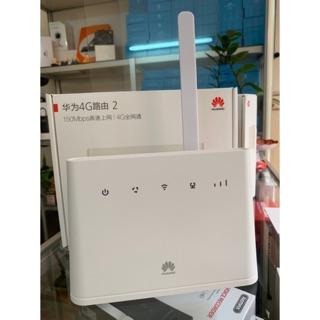 Phát wifi 4G cắm điện Huawei B311( kèm anten)