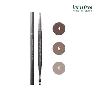 Chì kẻ chân mày mảnh innisfree Skinny Brow Pencil 0.08g