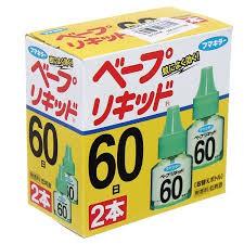 [Thu thập mã giảm thêm 30%] Hộp 2 Lọ Tinh Dầu Đuổi Muỗi Nhật Bản giá rẻ