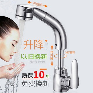 ✜Jiumuwang all-copper pull-out basin faucet hot and cold wash can lift retract the head