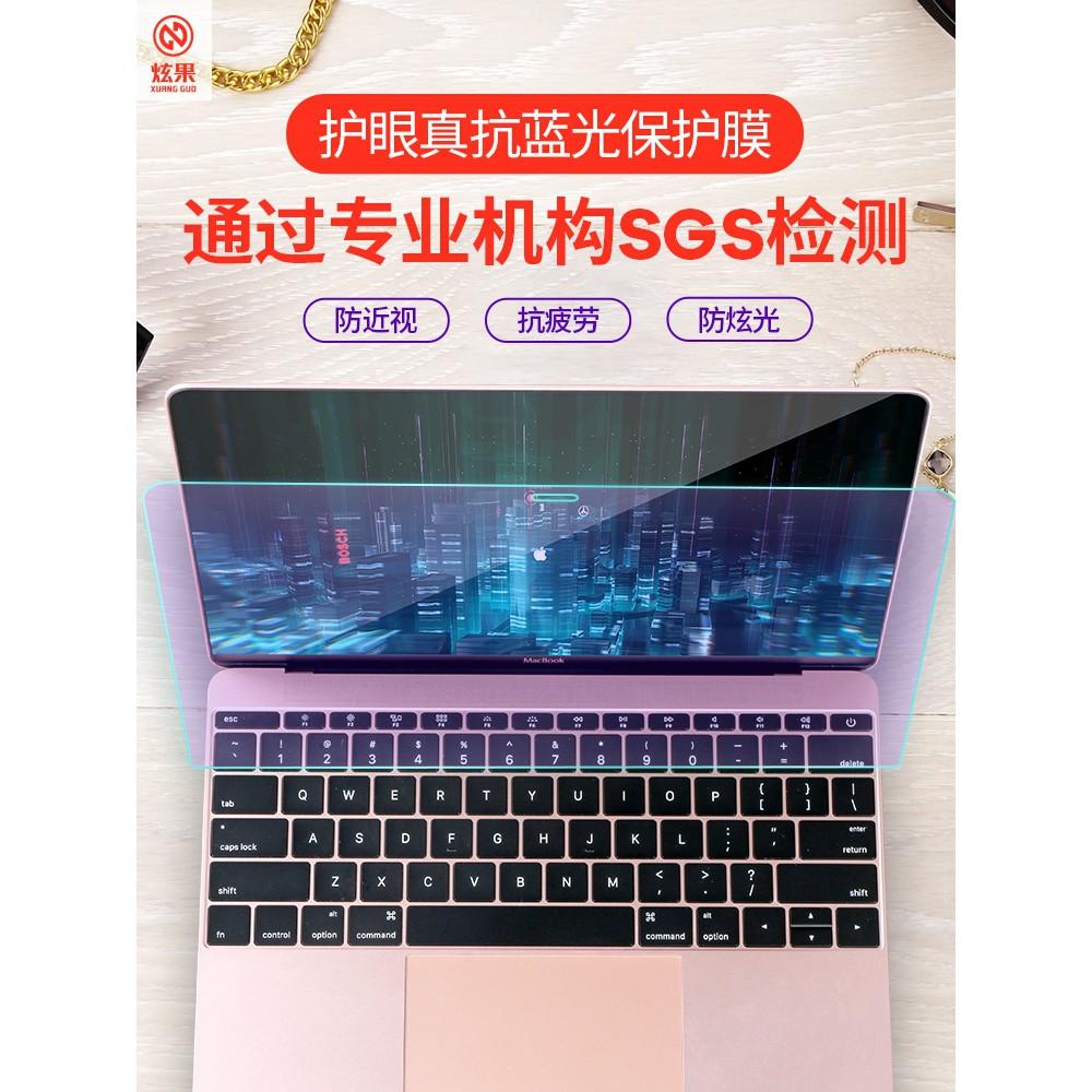 miếng dán bảo vệ màn hình apple macbook pro 13.3 inch nhiều màu sắc