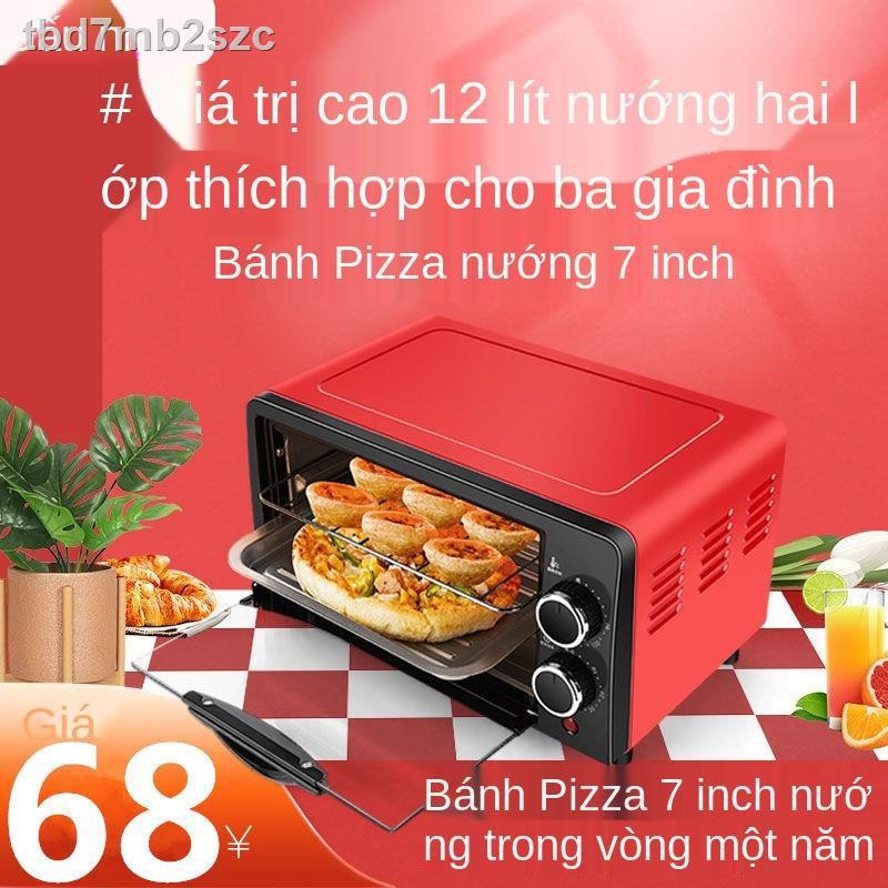 ∋♟◙Lò nướng bánh mì Little Wo Xiong gia đình Lò nướng điện mini đa chức năng làm bánh tự động dung tích lớn 12L