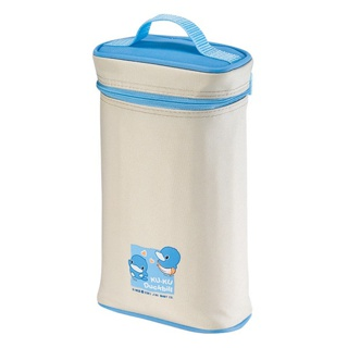 Ủ bình sữa 2 bình Kuku 5448 (V403)