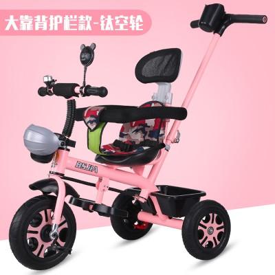 Xe đẩy 3 bánh lốp cao cấp có khung đỡ trẻ-xe đạp trẻ em cao cấp –xe đẩy em bé 1 2 3 4 5 6 tuổi - 13714906 , 1238581841 , 322_1238581841 , 860000 , Xe-day-3-banh-lop-cao-cap-co-khung-do-tre-xe-dap-tre-em-cao-cap-xe-day-em-be-1-2-3-4-5-6-tuoi-322_1238581841 , shopee.vn , Xe đẩy 3 bánh lốp cao cấp có khung đỡ trẻ-xe đạp trẻ em cao cấp –xe