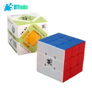 3x3x3 Colour-base Magic Cube Kids Anti-stress Educational Puzzles Toy Random Color