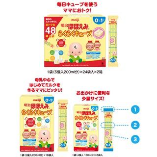 Hộp 24 gói 28g (672g)Gói Sữa Bột Meiji Nhật Bản thumbnail