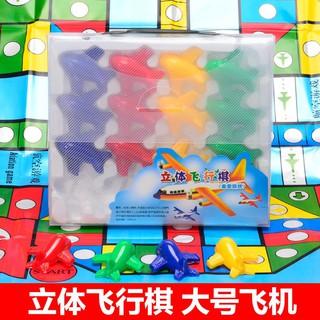 bộ cờ vua nhựa 3d