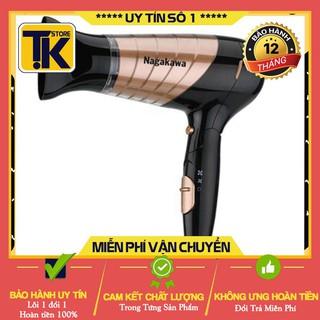 [Sấy Siêu Tốc] Máy sấy tóc 3 tốc độ, 1600W NagaNAG1604 có chế độ sấy mát dành cho tóc dễ hư tổn . . thumbnail