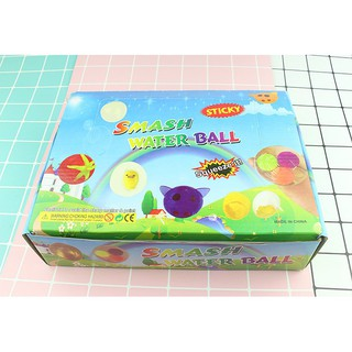đồ chơi gudetama trứng bóp trút giận 2 lòng mã RPP34 Dgia sàn