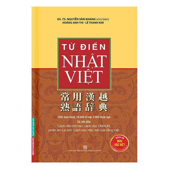 Cuốn sách Từ Điển Nhật Việt (Bìa Cứng) - Tác giả: Hoàng Anh Thi - 3515515 , 1321910405 , 322_1321910405 , 220000 , Cuon-sach-Tu-Dien-Nhat-Viet-Bia-Cung-Tac-gia-Hoang-Anh-Thi-322_1321910405 , shopee.vn , Cuốn sách Từ Điển Nhật Việt (Bìa Cứng) - Tác giả: Hoàng Anh Thi