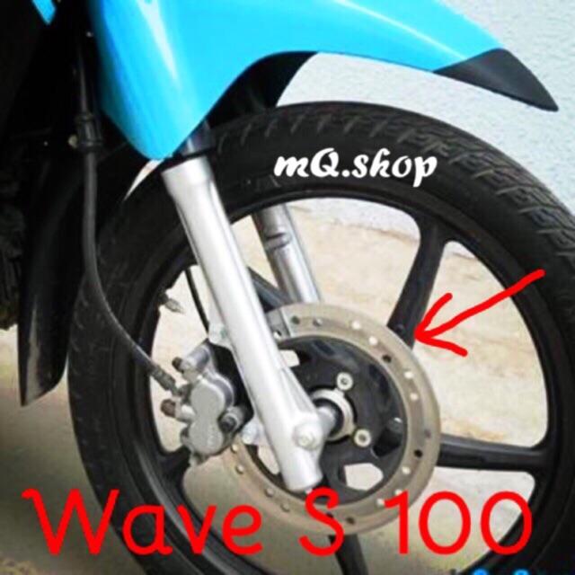 Đĩa phanh dầu xe Wave S 100
